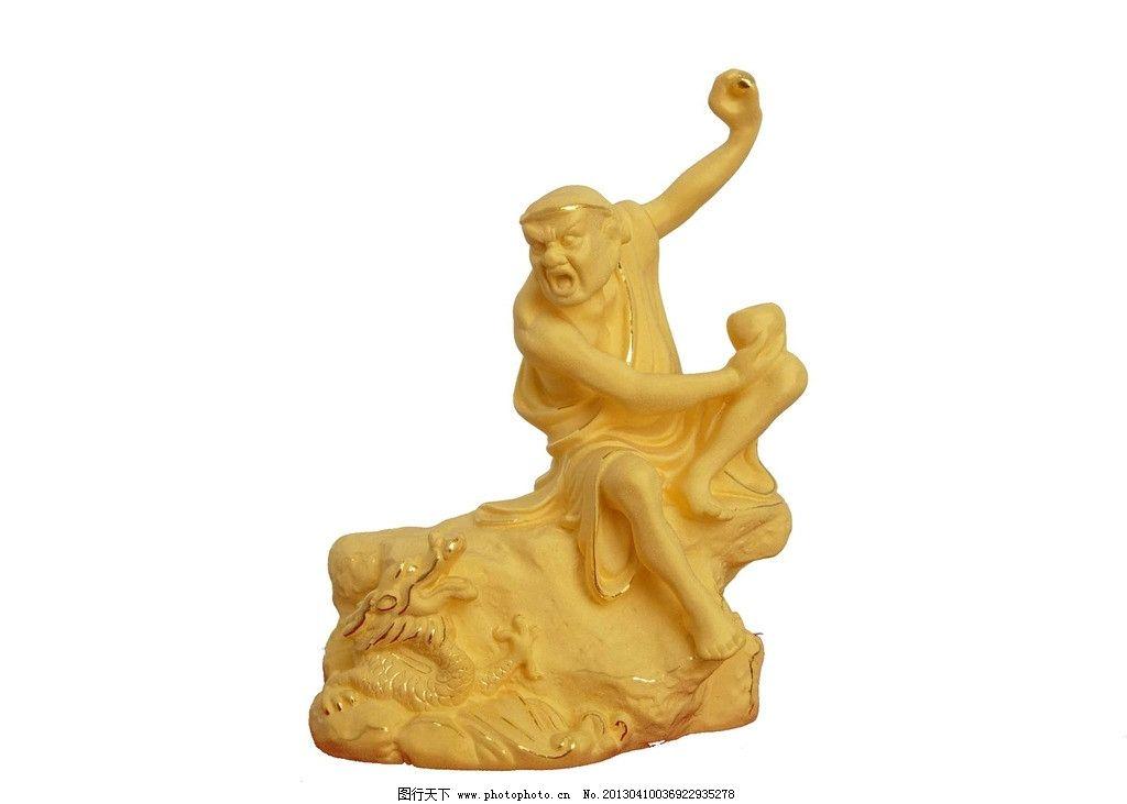 降龙罗汉 黄金 富贵 雕塑 雕像 神仙 金子 金像雕塑 摄影 其他人物
