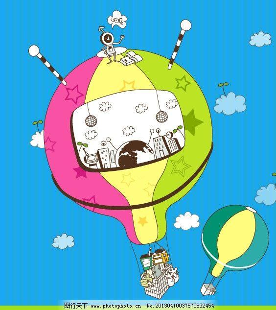 热气球 气球 游览空中 彩色气球 蓝色天空 儿童插画 未来媒体 儿童