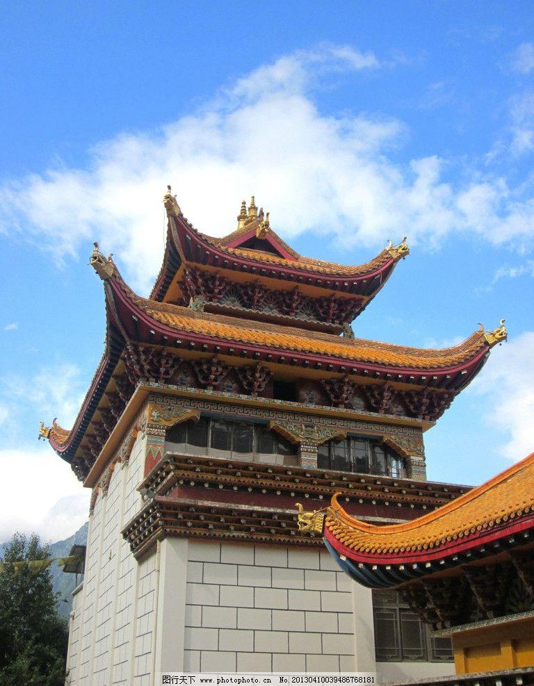 寺庙 长廊 建筑 藏族 彩色 康定 古代 文化 民族 地域 喇嘛