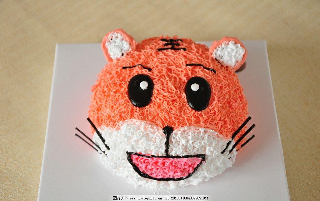 动物卡通蛋糕图片_西餐美食