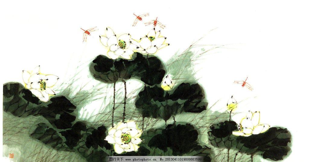 荷 荷叶 荷塘 荷香 蜻蜓 红蜻蜓 白色荷花 芳紫照水 国画荷花 水彩
