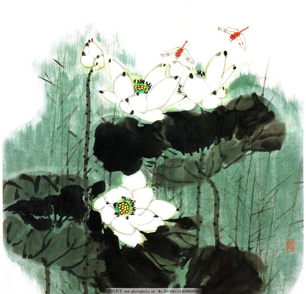 设计图库 文化艺术 绘画书法  荷花国画 荷花 荷 荷叶 荷塘 荷香 蜻蜓