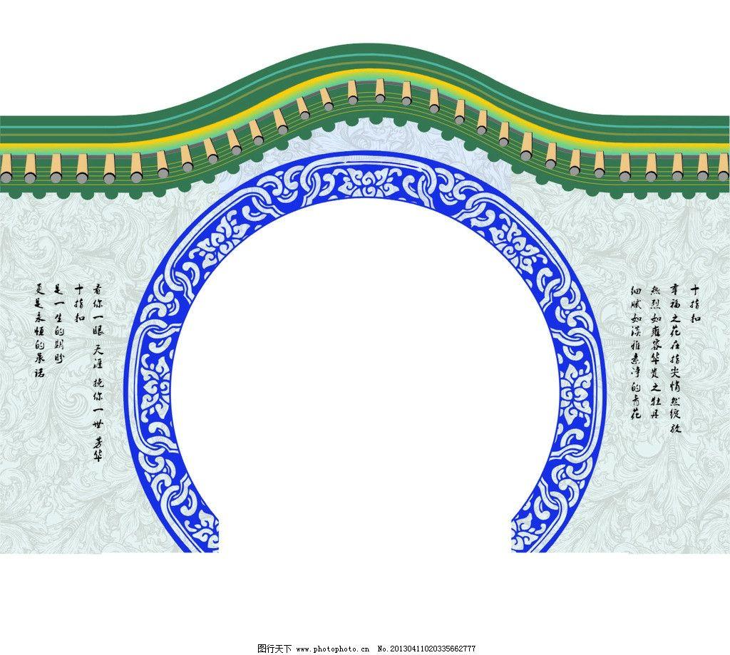 婚礼素材图片_花边花纹