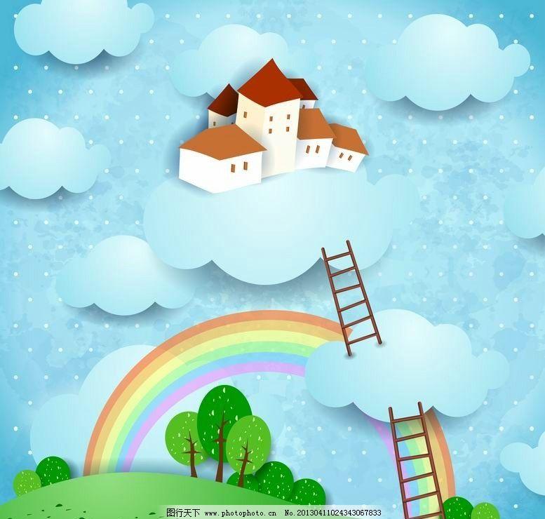 非卡通蓝天白云可爱图片