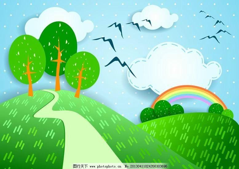 卡通风景 可爱 蓝天 白云 彩虹 飞鸟 小鸟 草地 绿树 童话