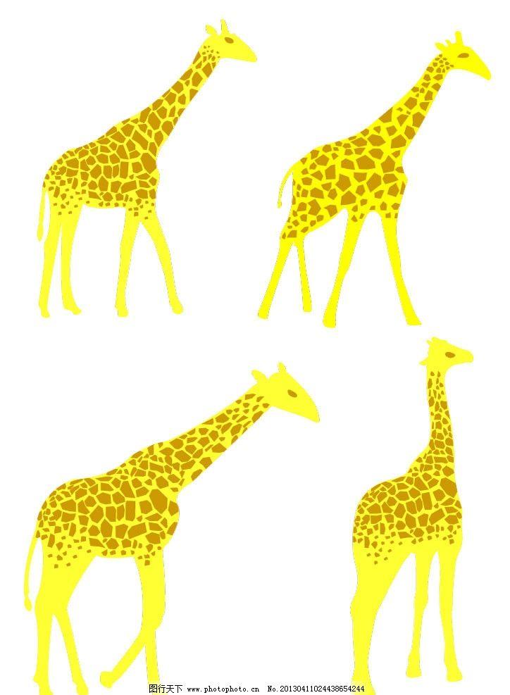 卡通设计 儿童世界 动画设计 珍禽 猛兽 野生动物 保护动物 可爱动物