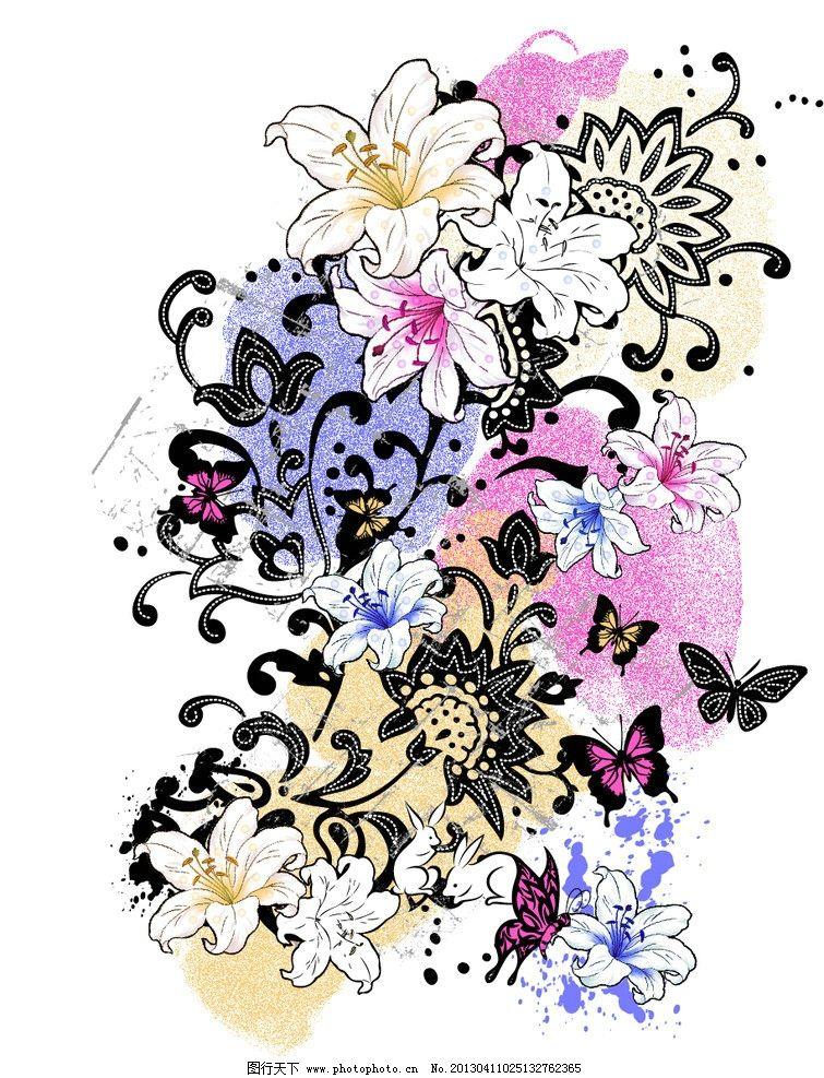 花朵 手绘图片