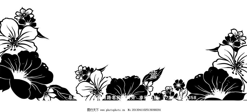 手绘荷花 剪纸 花边 手绘花 矢量