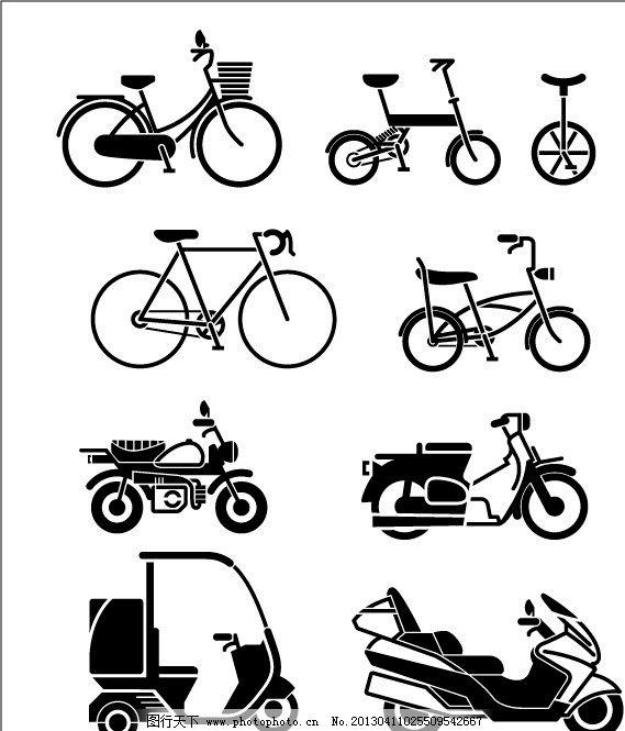 骑自行车 新型自行车 概念自行车 剪影 运动 运动器械 休闲娱乐 生活