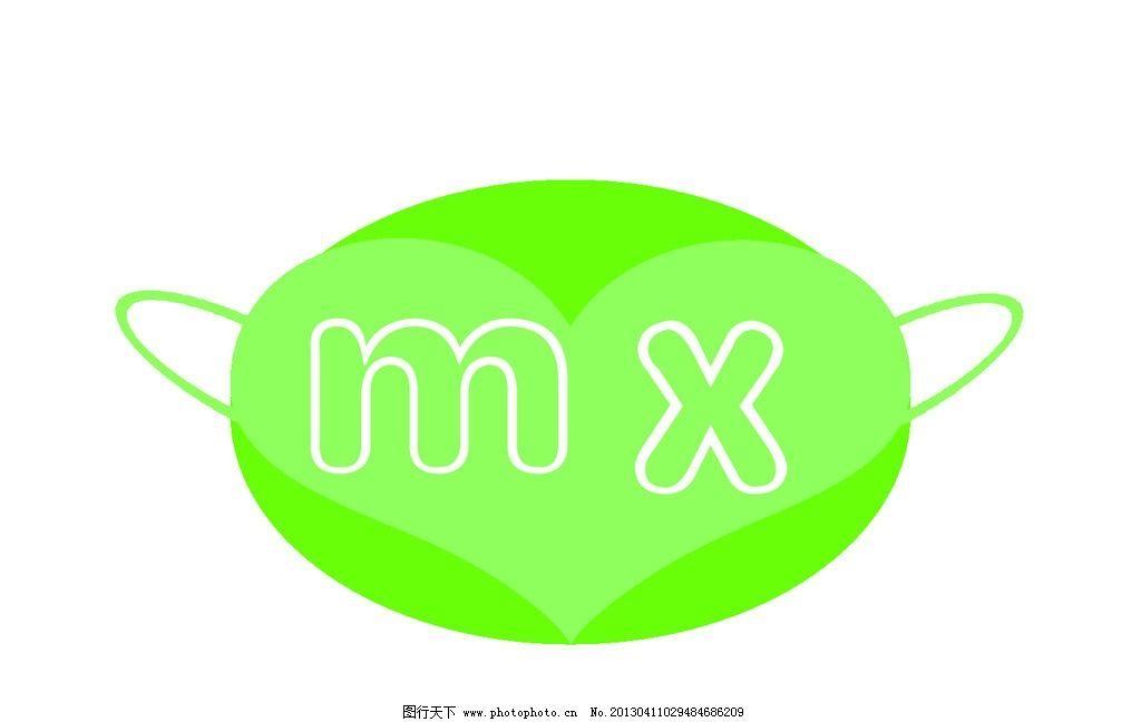 口罩logo图片