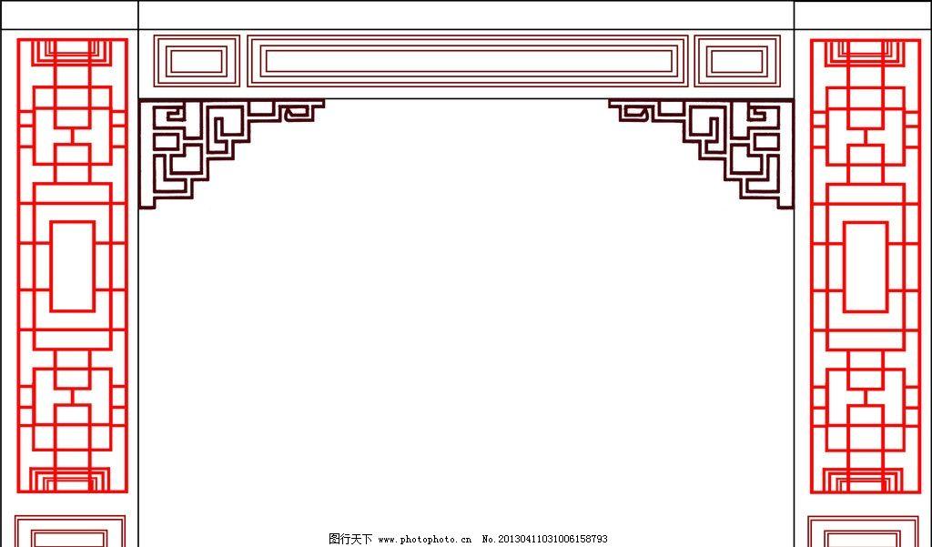 窗花的边角剪法步骤图