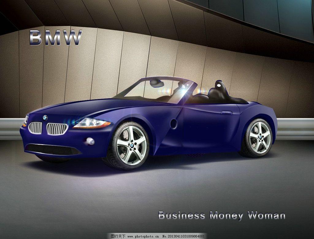 宝马名车 隧道 敞篷车 源文件 其他模版 广告设计模板