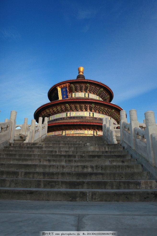 天坛 古建筑 风景 北京 旅游 国内旅游 旅游摄影