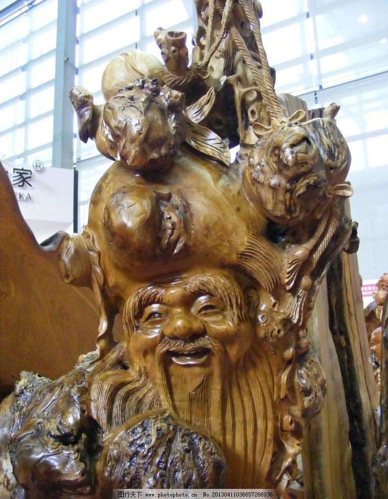 木雕寿星. 资料图片