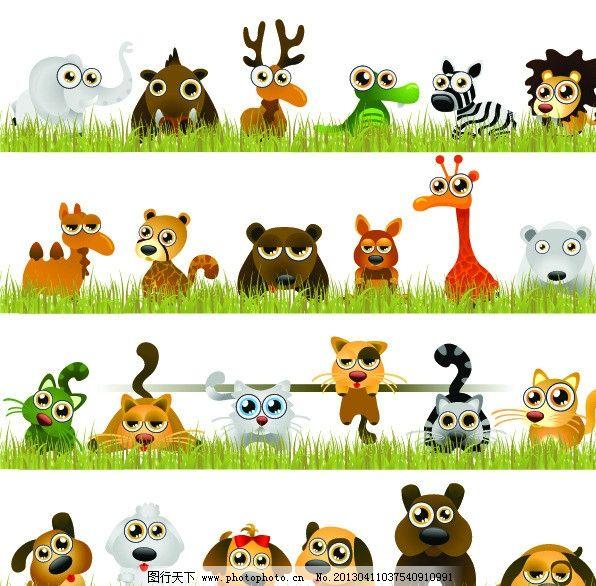 卡通动物 狮子 大象 可爱 野猪 卡通设计 广告设计 矢量 eps