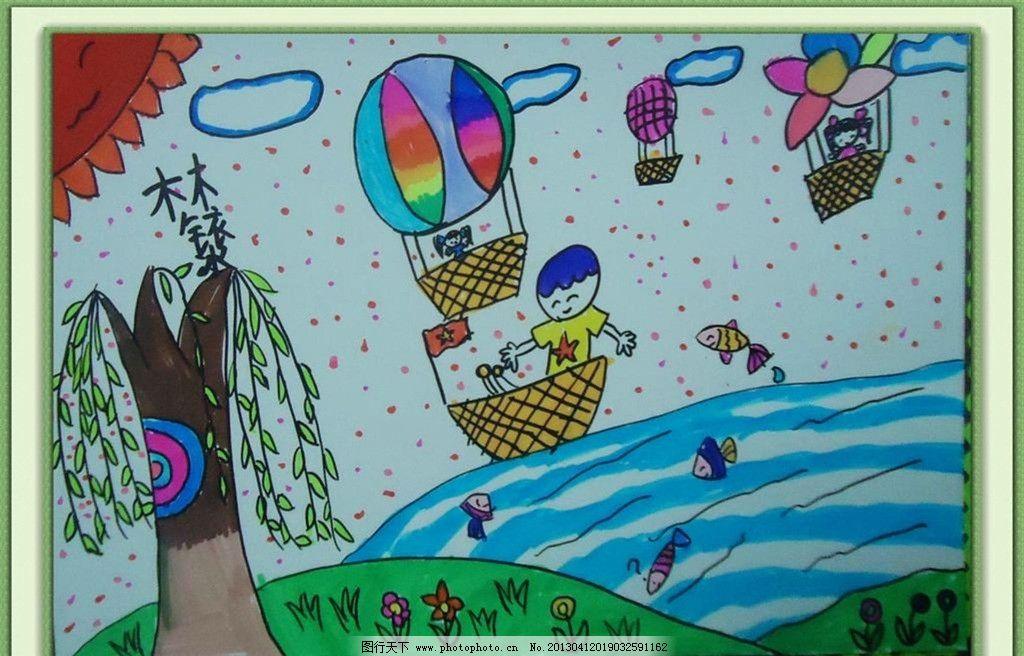 儿童剪贴画春天来了 绘画分享
