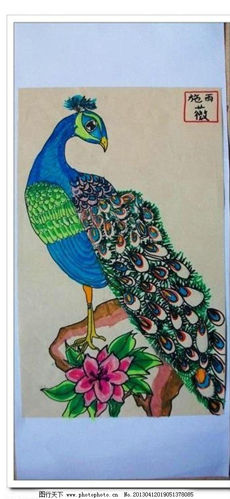 写生孔雀 儿童画 绘画 设计 写生 孔雀 绘画书法 文化艺术 230dpi jpg