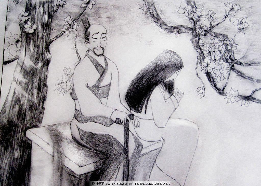 手绘插画 手绘 插画 人物 花木兰 黑白 绘画书法 文化艺术 设计 180dp