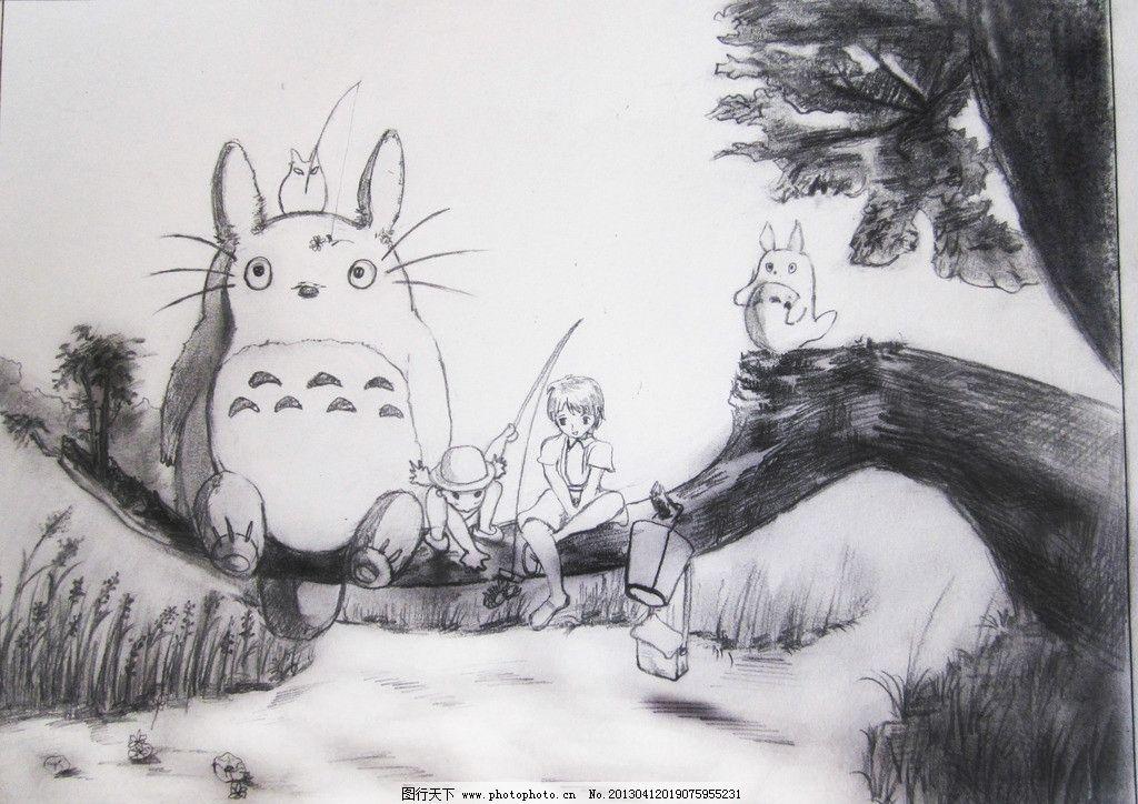 手绘插画 手绘 插画 人物 龙猫 黑白 绘画书法 文化艺术 设计 180dpi