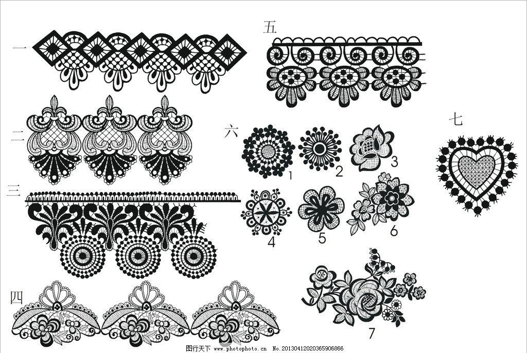 蕾丝花边花纹图案 纹样 边框 欧洲 蕾丝花边系列 花纹花边 矢量图片