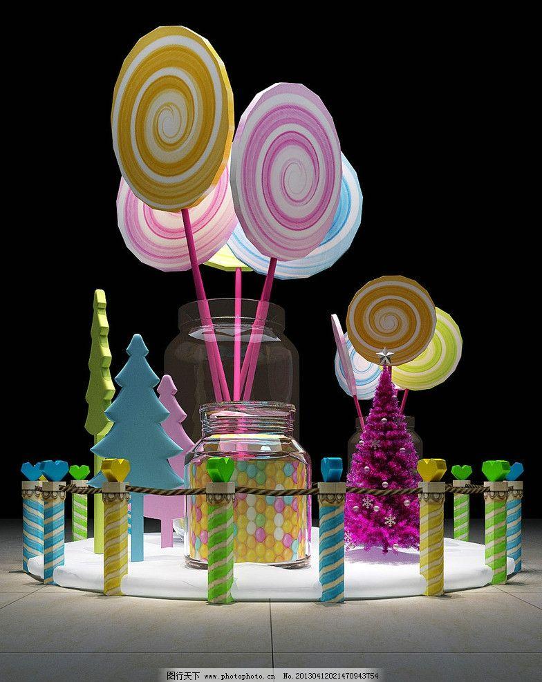 糖果圣诞 圣诞 糖果 美陈装置 展示模型 3d设计模型 源文件 max