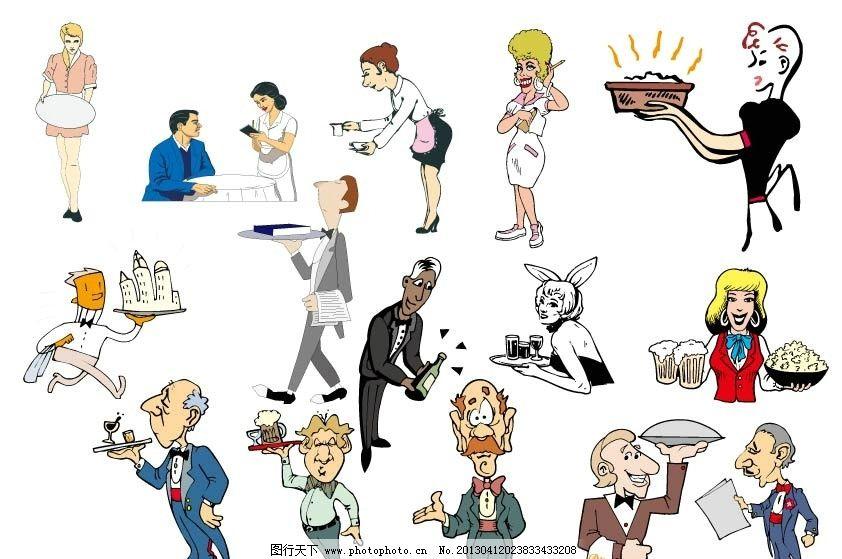 卡通男招待 卡通男服务员 卡通服务员 服务员 卡通人物 卡通 酒店服务图片