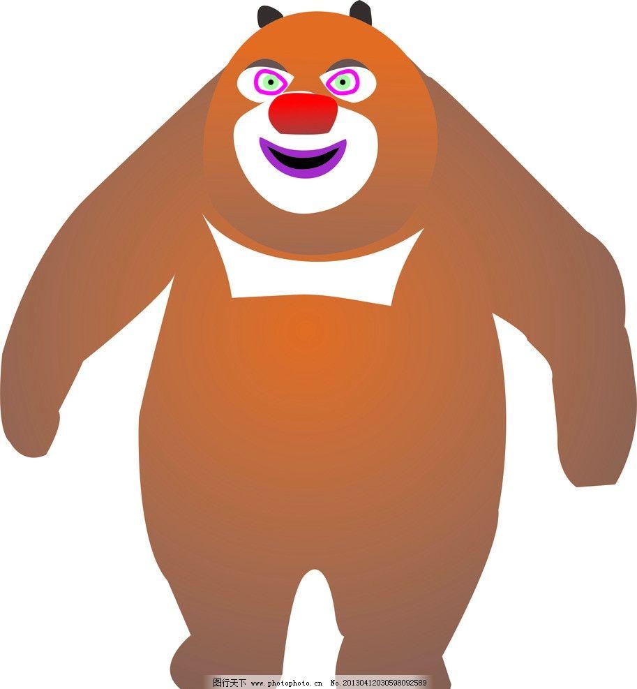 熊出没图片 熊出没 熊大 熊二 熊 光头强 其他设计 广告设计 矢量 cdr