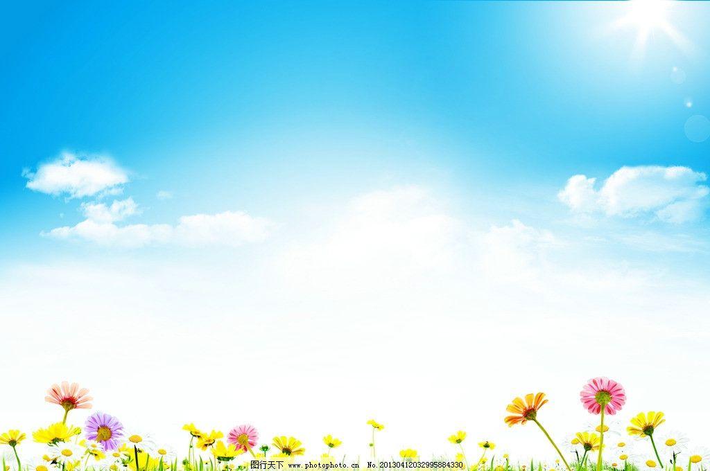 design 蓝天绿地图片蓝天绿地背景蓝天绿地卡通蓝天绿  图片蓝天白云