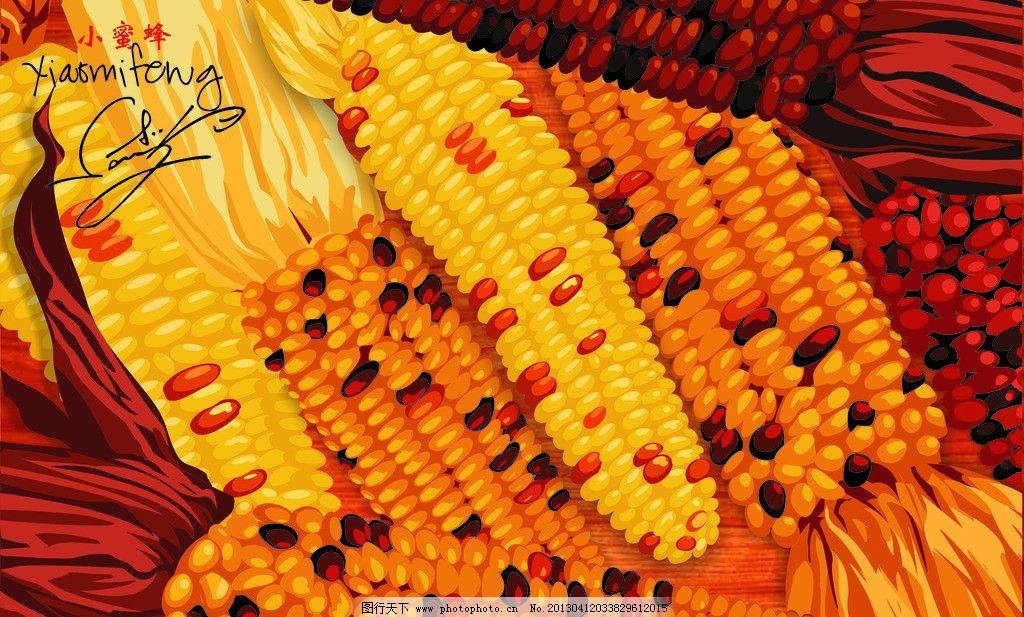 玉米 高清 矢量图 秋天的味道 火红 宣传漫画 矢量素材 其他矢量 矢量