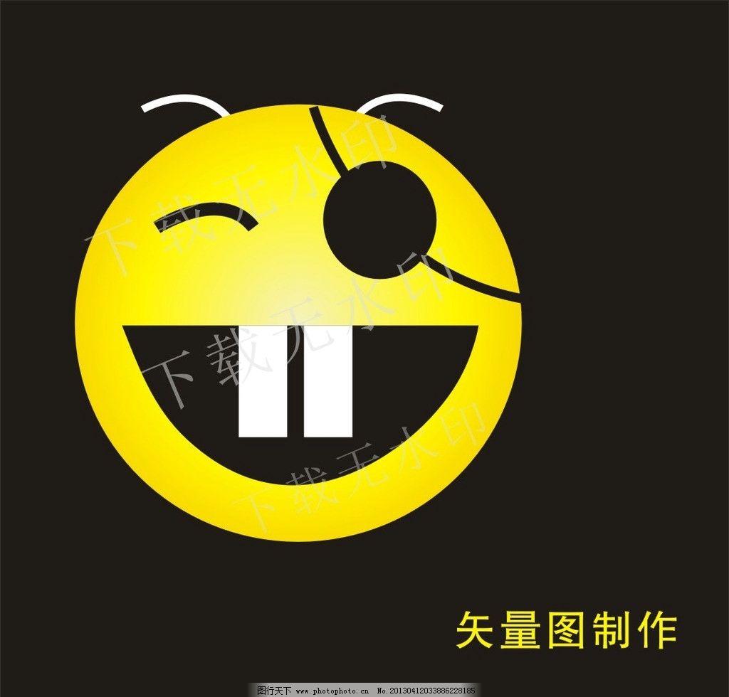 qq表情海盗 笑脸 龇牙 大门牙 搞笑表情 矢量素材 其他矢量 矢量 cdr