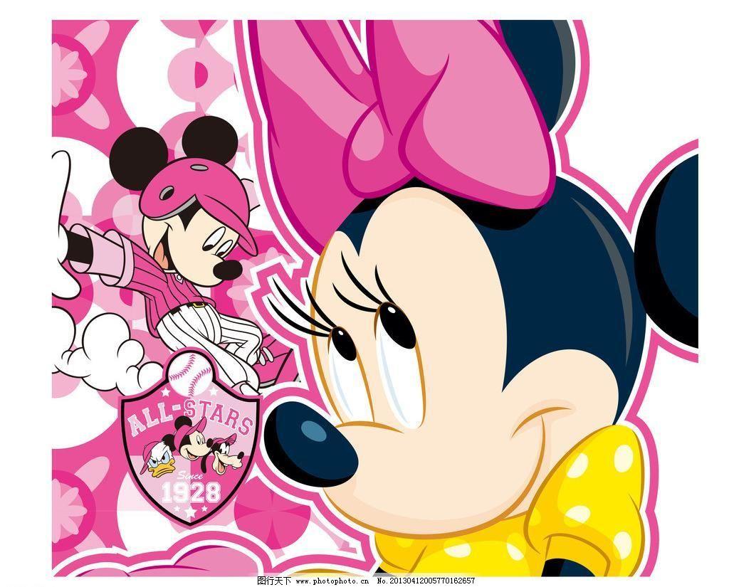 米妮 米妮图片免费下载 动漫动画 动漫人物 可爱 俏皮 米妮设计素材