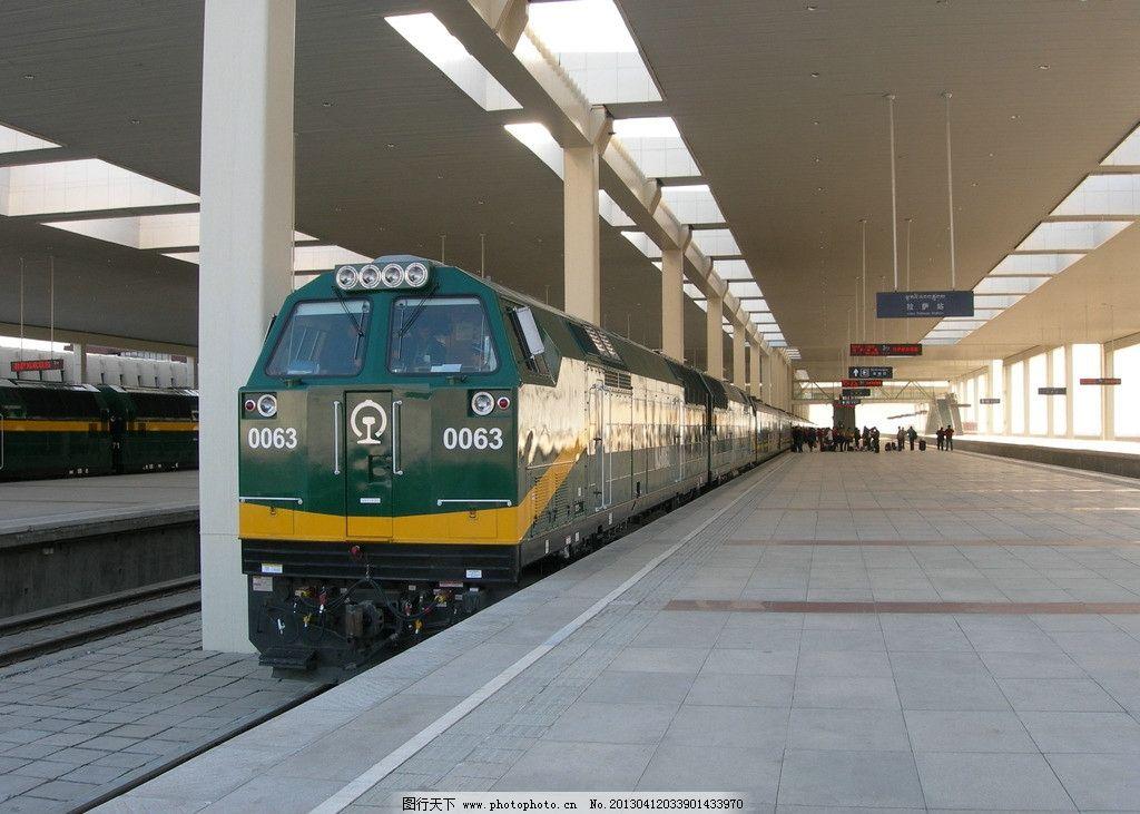 青藏列车 拉萨 火车站 高原车站 火车 站台 高原列车 西藏风光 国内
