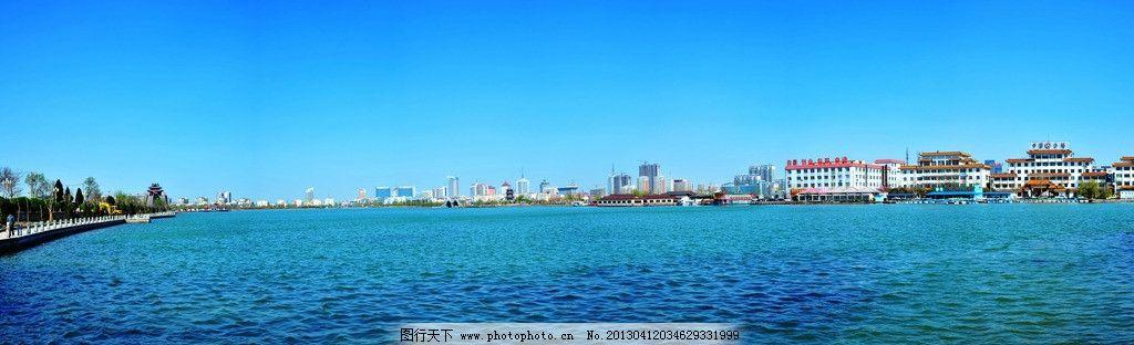 聊城市 东昌湖 环城湖 凤凰河 胭脂湖 全景图 风景名胜 自然景观 摄影