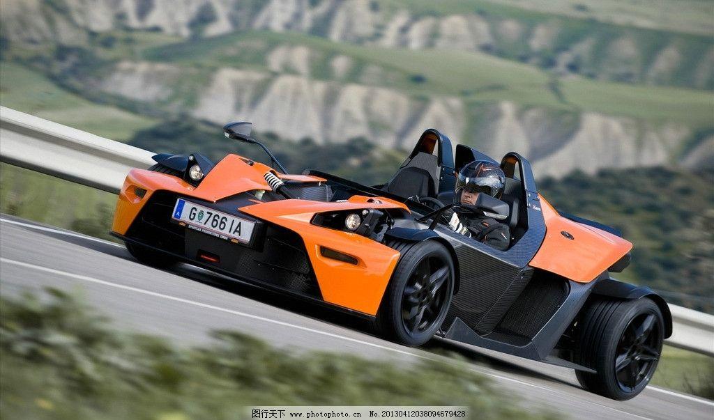 橘黄色赛车 汽车赛事 西部洲际比赛 银石赛道 体育运动 方程式