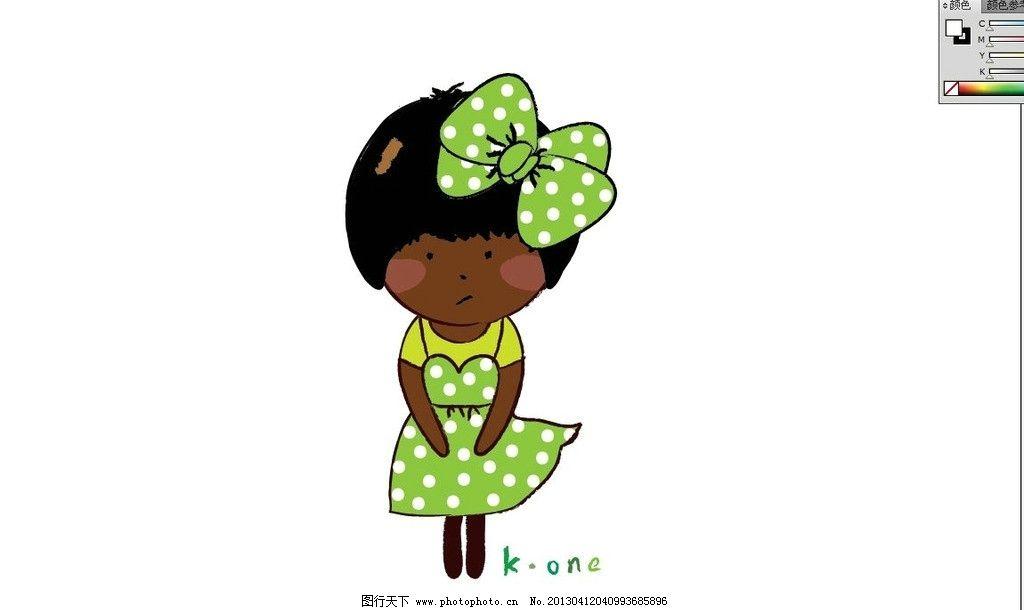 黑人小丫头 小人 蝴蝶结 可爱卡通 儿童幼儿 矢量人物