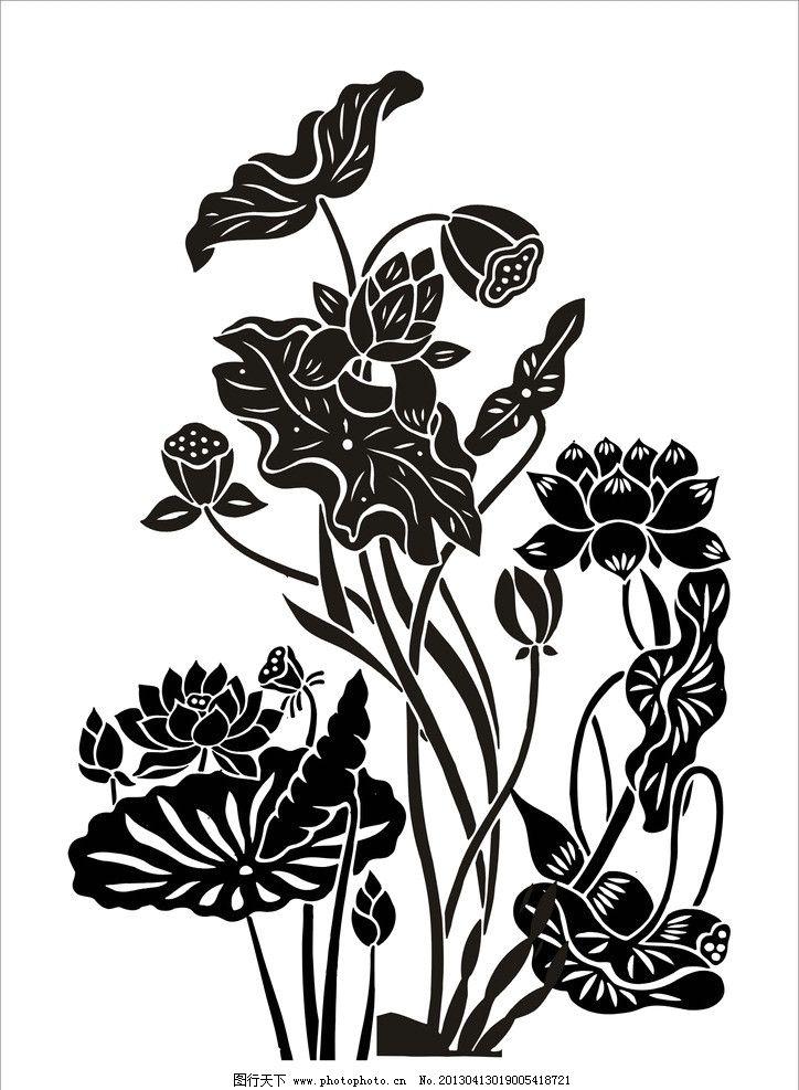 荷花 植物 图案 黑白 荷叶 绘画书法 文化艺术 设计 200dpi jpg