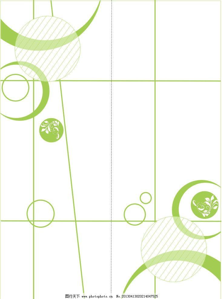 几何图案 绿色 玻璃贴 柜门贴 圆 线 点 面 图案 底纹背景 底纹边框
