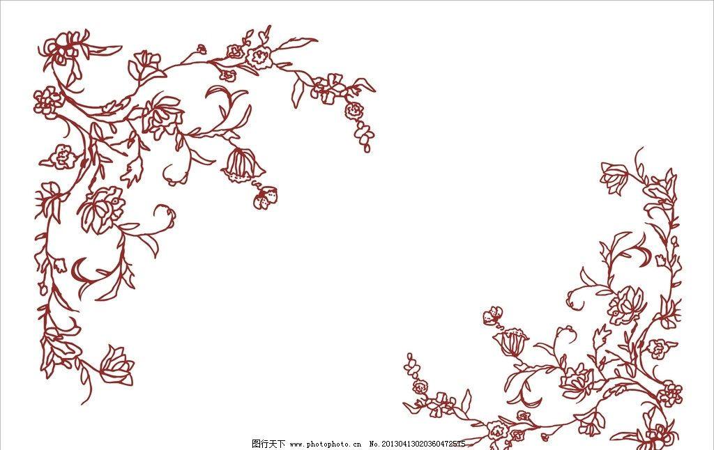 花纹 浴柜花纹 角花 花叶 矢量花饰 门板喷花 花纹花边 底纹边框 矢量