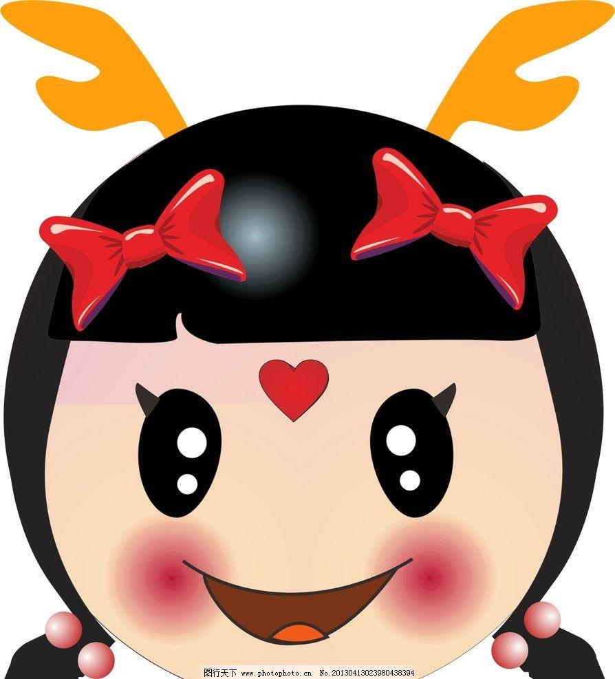 小龙女 卡通 可爱 其他人物 矢量人物图片