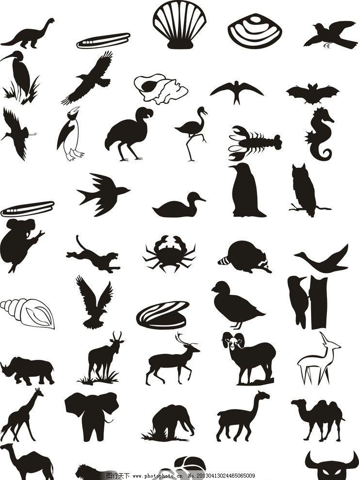 动物世界 剪影黑白 动物剪影 黑白动物 海底 陆地 飞禽走兽 简笔