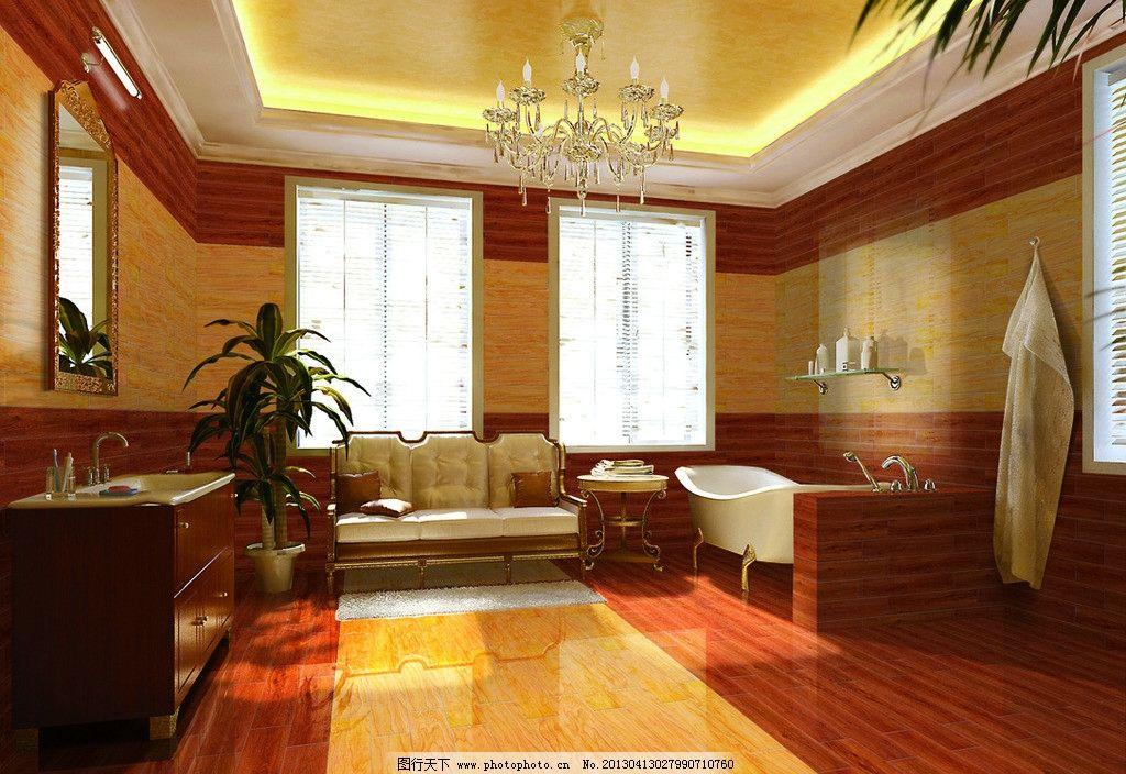 木纹瓷砖特铺贴效果图 仿古 浴室 卫浴 仿古砖 木纹砖 木纹 瓷砖 木纹