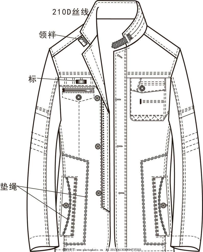 男款 手绘 外套 矢量ai 户外 立领 服装款式图 服装设计 广告设计