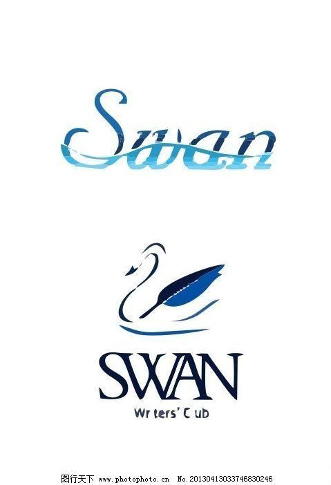 标志 抽象 天鹅logo 天鹅 鹅 外国 国外 西方 欧美 西式 欧式 简洁