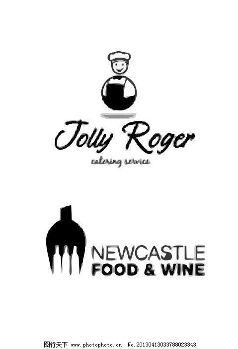 餐厅logo图片_logo设计