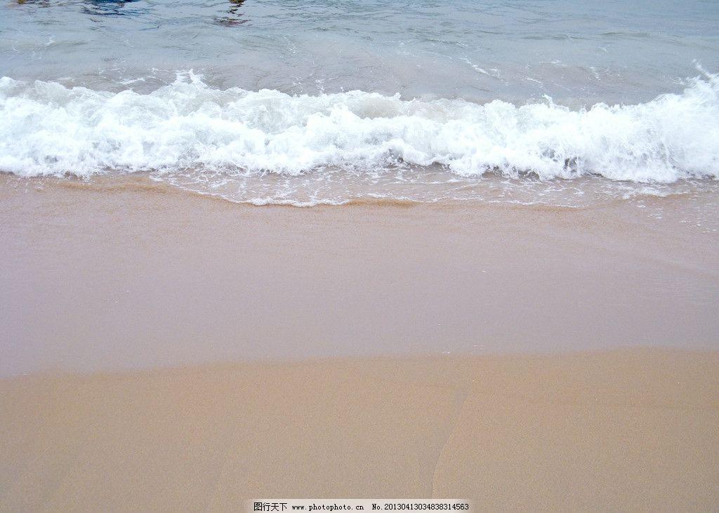可爱护眼壁纸全屏大海