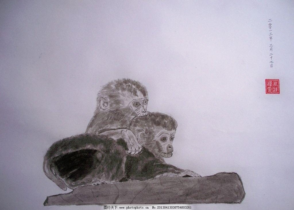 小猴子 水墨画图片