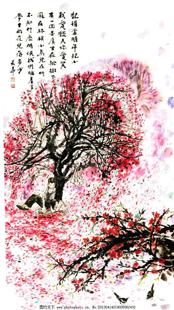 水彩桃花手机壁纸