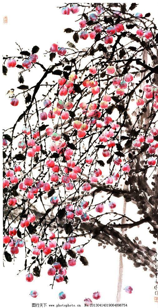 苹果树 苹果 国画苹果树 水墨苹果树 苹果水彩画 水彩画 装饰画 墙壁