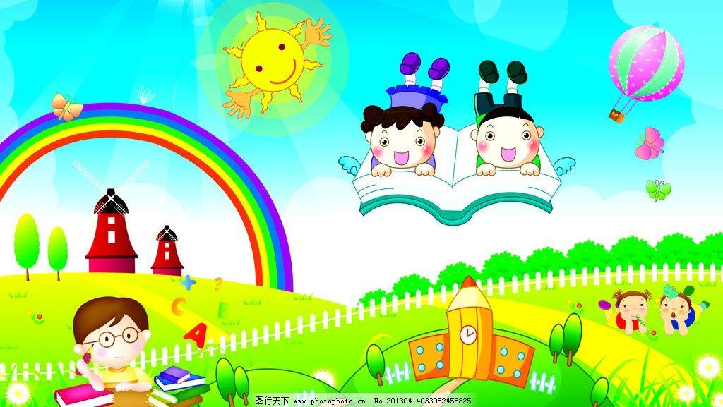 幼儿园墙画素材 卡通图片