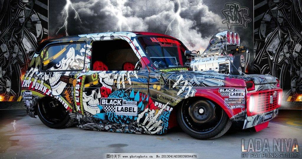 涂鸦车 交通工具 汽车 跑车 超跑 现代科技 摄影
